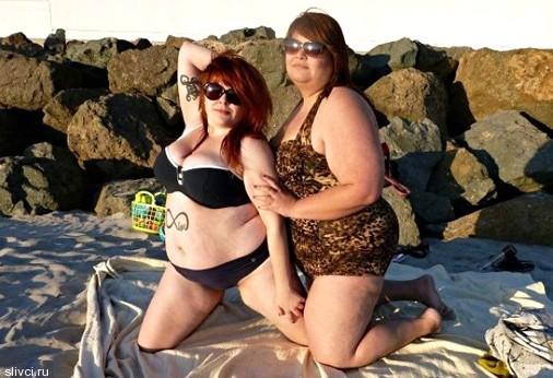 Толстушки в бикини взорвали Интернет