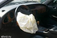 Британский водитель отравлен и убит подушкой безопасности