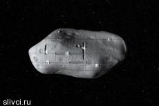 Вблизи Земли пролетит очень крупный астероид