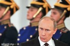 Путину в Израиле сняли гостиницу на 270 номеров