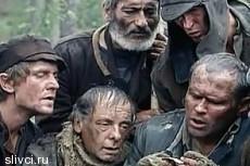 Новый фильм про войну вызвал скандал