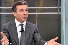Иванишвили - миллиардер, который хочет править Грузией