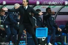 Тренер Италии отказался верить в сговор между испанцами и хорватами