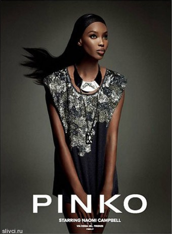 Bottega Veneta, Pinko и Jason Wu представили свои рекламные кампании осень-зима 2012-13