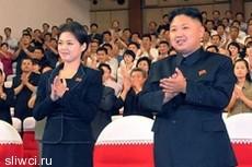 Ким Чен Ын женился на певице Ли Соль Ю