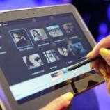 Samsung начинает продажи Android-планшета Galaxy Note 10.1