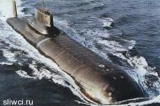Русская Акула встревожила американских военных