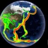 Планета Земля дает трещины