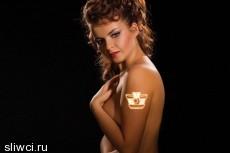 Эротический календарь на 2013 год - Обнаженная металлургия