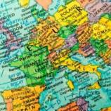Сколько стоит гражданство в странах Евросоюза?
