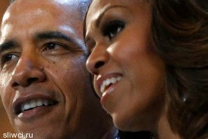 Белый дом не комментирует слухи о разводе Обамы