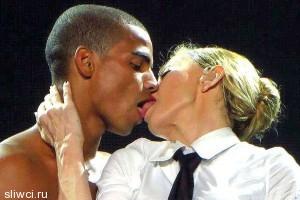 Мадонна решила расстаться со своим молодым любовником