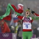 Домрачева выиграла олимпийское золото