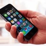Новая болезнь смартфонщиков – вотсаптит