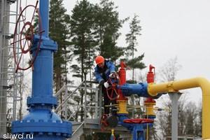 Цена на газ для Украины с апреля повышается до 485 долларов