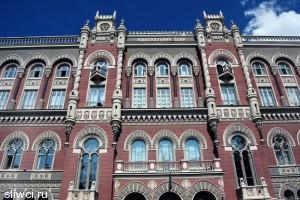Национальный банк Украины приостановил работу в Донецкой области