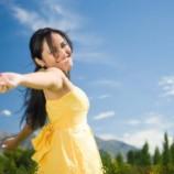 Как стать счастливой: 10 дельных советов