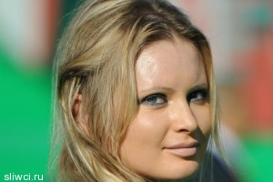 Дана Борисова с бюстом +3 и весом -30!