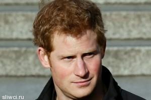 Принц Гарри пустился во все тяжкие после разрыва