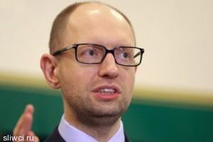 Украина согласилась погасить газовые долги за 10 дней при одном условии