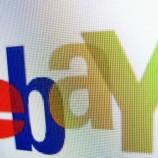 ЕBay рассказал детали о мощнейшей атаке в истории