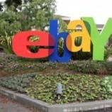 EBay не зарегистрировала на сайте принадлежавший Герингу Mercedes