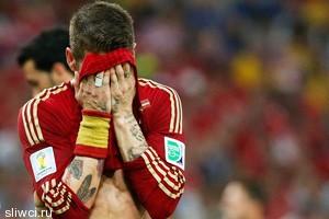 Испания потеряла шансы на выход из группы