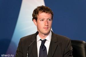 """Марк Цукерберг: """"Интернет - это основа экономики"""""""