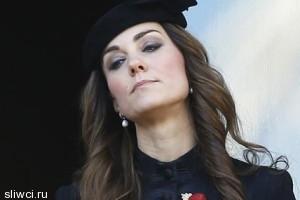 Кейт Миддлтон покидает королевский дворец