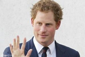 Принц Гарри вернулся к бывшей невесте