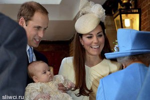 Принц Уильям и Кейт Миддлтон выбрали имя будущей принцессе