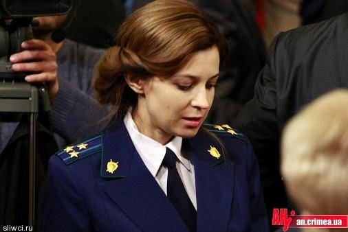 Прокурор Крыма Поклонская влюбилась?
