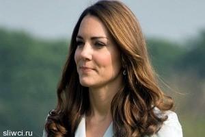 Кейт Миддлтон сбежала из дворца