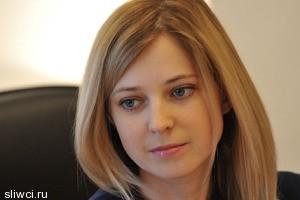 Для красивой прокурора Крыма купят бронированный Land Cruiser