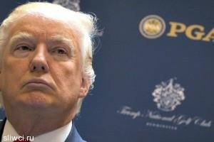 Миллиардер Дональд Трамп назвал Обаму психом