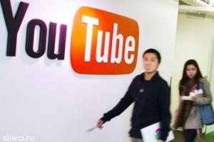 YouTube ввел поддержку видео с частотой 60 кадров в секунду