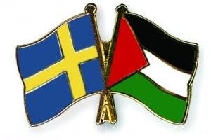Швеция признала Палестинскую автономию государством