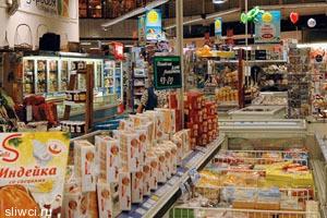 Киев будет маркировать российские продукты