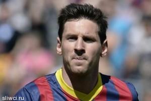 «Барселона» планирует продать Месси