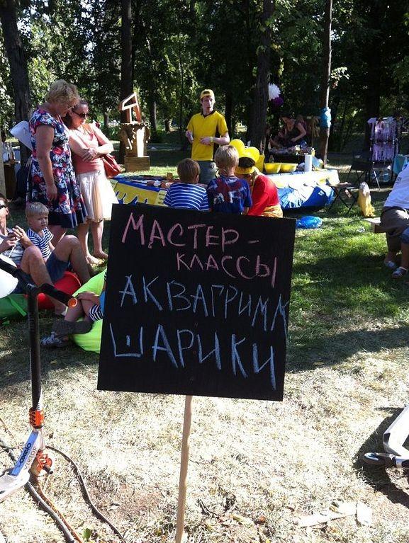 Борис Ельцин создал детский сад для детей олигархов
