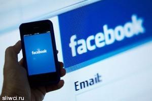 В Facebook завелся вирус