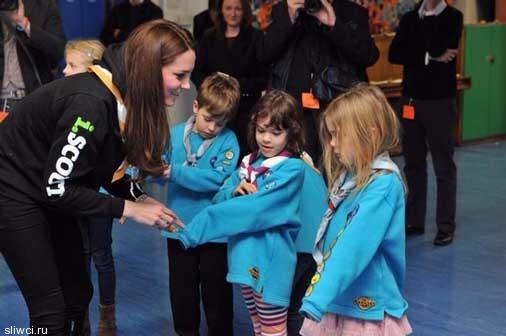 Кейт Миддлтон вышла в свет в спортивном костюме