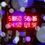 К валютному кризису в России добавился новый