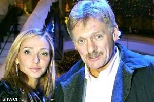 Дочери Навки и Пескова подружились