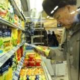 Инфляция в России превысила 10 процентов