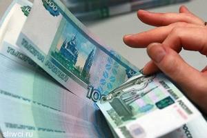 Swedbank приостановит операции с российским рублем