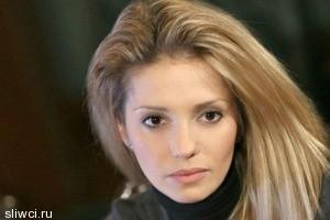 Дочь Тимошенко выходит замуж тайно и роскошно