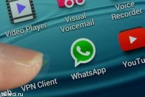 В интернете появились скриншоты функции голосовых звонков в WhatsApp