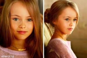 Как девочка из России стала самой красивой в мире