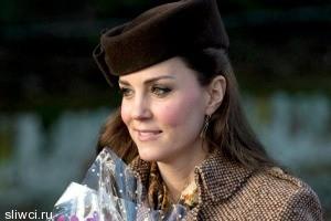 Кейт Миддлтон пошла против Елизаветы II